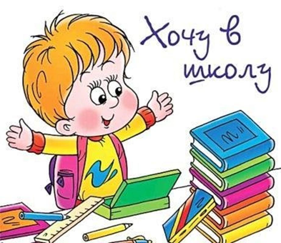 Novyj-risunok-5